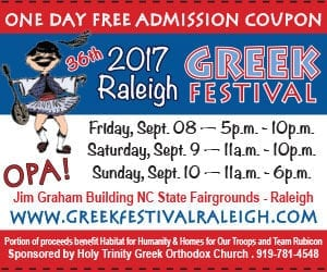 Raleigh Greek Festival @ NC State Fairgrounds