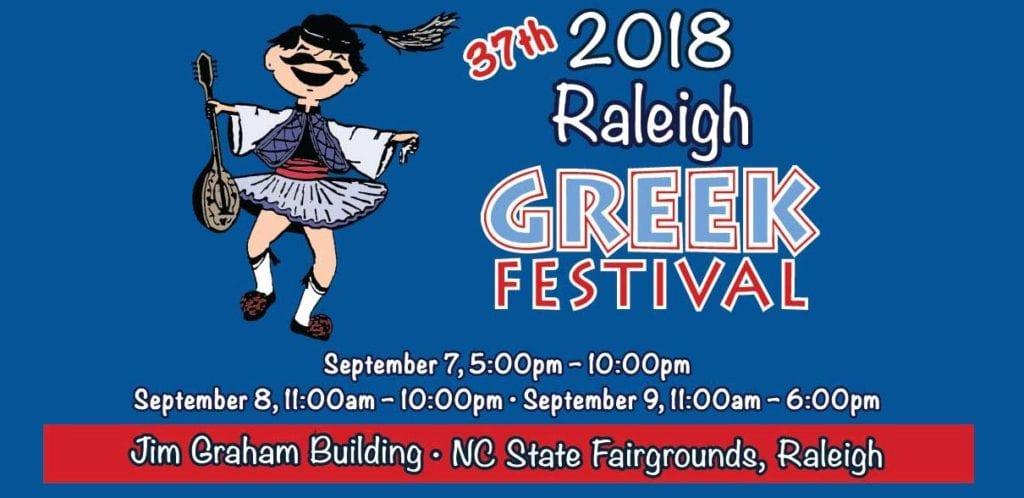 RALEIGH GREEK FESTIVAL @ Jim Graham Building NC Statefairgrounds | Raleigh | North Carolina | United States